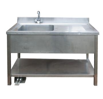 Noleggio materiale da cucina preludio noleggio attrezzature - Lavandino esterno ikea ...